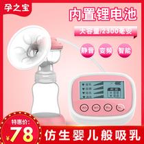 孕产妇拔奶器吸力大非手动静音自动挤奶器吸乳器鲁茜电动吸奶器
