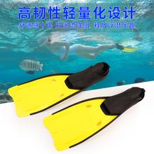 近视浮潜三宝 浮潜 软脚掌 鸭蹼 天天特价 潜水训练 脚蹼 长蛙鞋