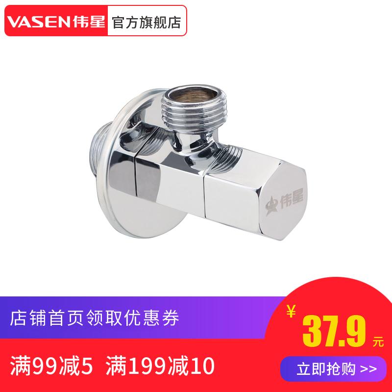VASEN伟星wxjp-1106热水器