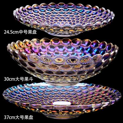 客厅果盘个性创意水晶玻璃大号水果盘奢华现代茶几 欧式 零食盘子