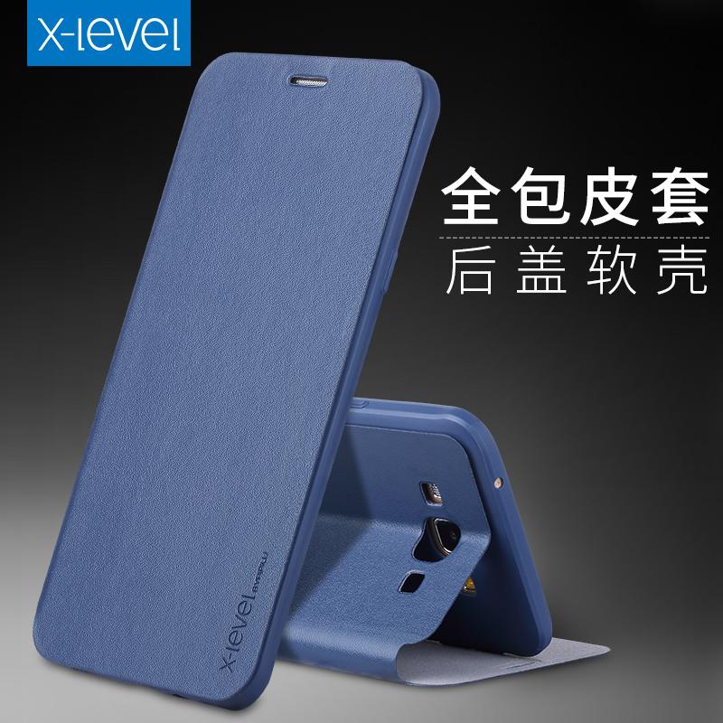 三星A8手机壳2016版A8100保护套超薄翻盖皮套全包防摔男 Level