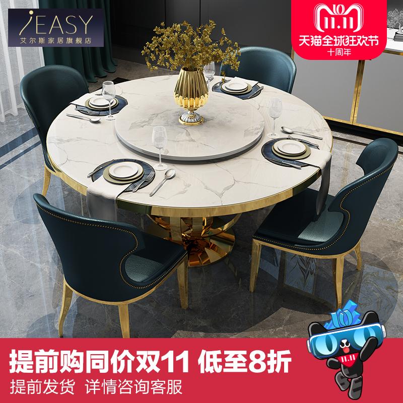 圆餐桌 后现代