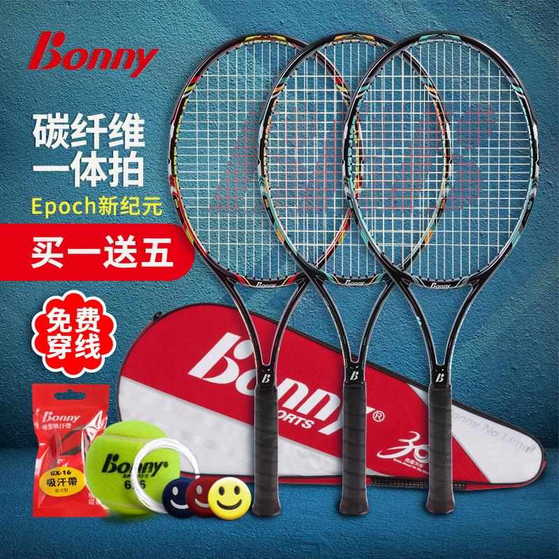Bonny波力Epoch新纪元系列新款网球拍碳纤维初中级训练单拍