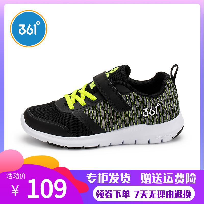 361童鞋男童夏季网鞋2019新款儿童运动鞋超轻透气跑步鞋学生跑鞋