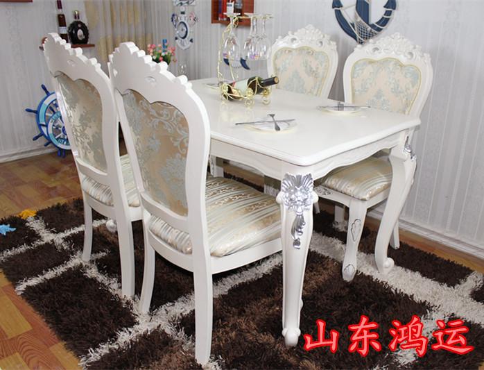 韩式实木桌椅