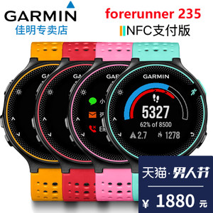 Garmin佳明 Forerunner235 GPS智能跑步腕表光电心率运动支付手表