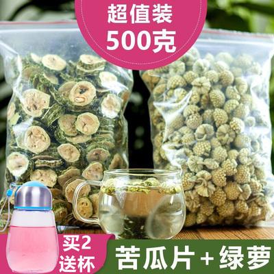 正品天然西藏绿罗花野生绿萝花苦瓜片茶苦瓜干共500g非花茶叶泡水