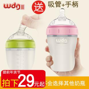 五道杠硅胶奶瓶全软宽口径新生婴儿宝宝防摔仿真母乳ppsu玻璃耐摔