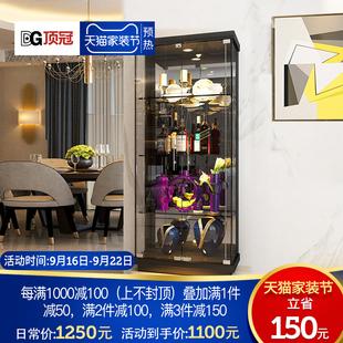 玻璃酒柜现代简约家用展示柜靠墙间厅柜客厅红酒柜带灯储物柜酒柜