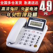中诺W528办公坐式固定电话机家用有线座机免电池来电显示单机图片