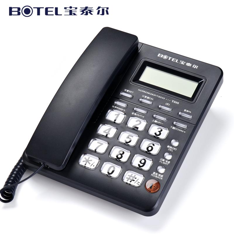 中诺电话机T205