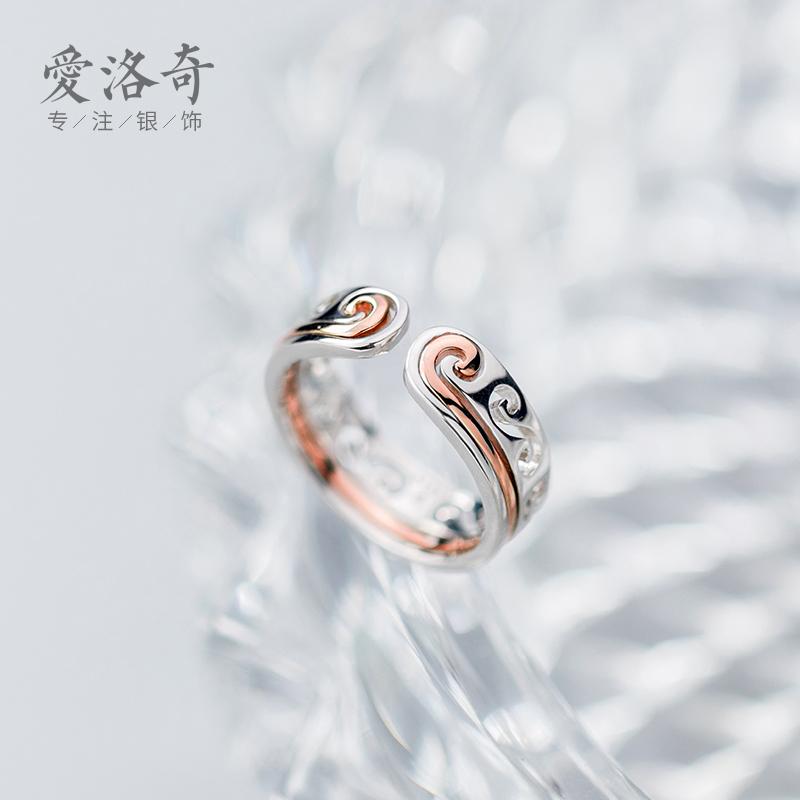 爱你一万年戒指