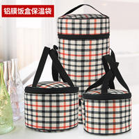 Plaid lunch box bag insulation bag large waterproof lunch bag snack bag aluminum film round small with rice bag