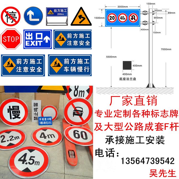 上海交通标志牌限速5公里道路限速牌反光牌订做停车场指示牌警示