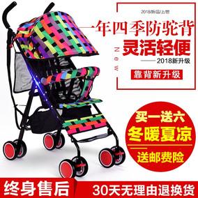 婴儿车推车轻便携式折叠超轻小伞车可坐简易宝宝小孩儿童小手推车