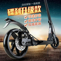 San Carlo scooter adult two-wheeled scooter two-wheeled step-to-step big wheel folding campus tool scooter