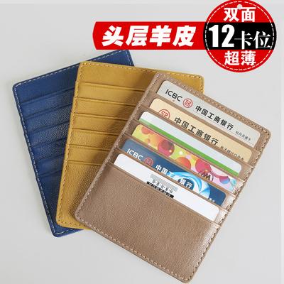 鸣人男短款真皮银行卡卡包简约超薄竖款多卡位卡包女士小卡包羊皮