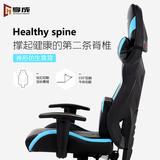 享成 电脑椅家用电竞椅游戏椅子座椅人体工学椅转椅网布办公椅子