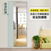 Mirror wall splicing dressing mirror paste dormitory bedroom combination fitting mirror long wall hanging stickers full body mirror floor mirror