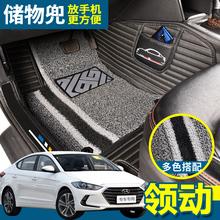 北京现代领动脚垫全包围2018款专车专用包边全大包围丝圈汽车脚垫