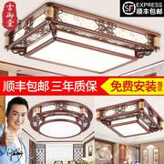 中式吸顶灯长方形实木客厅灯仿古中国风中式餐厅卧室灯具LED灯饰