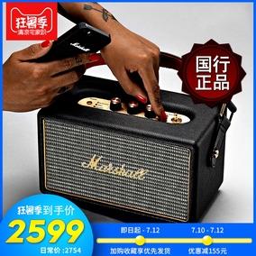 马歇尔MARSHALL Kilburn无线蓝牙音箱复古摇滚HIFI音响低音炮户外