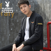 Playboy Winter New Jacket mens cool stream popular mens sports outdoor baseball suit thickened coat man