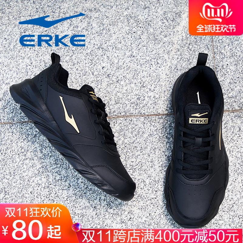 鸿星尔克男鞋2019新款秋季运动鞋男士青少年皮面冬季休闲跑步鞋子