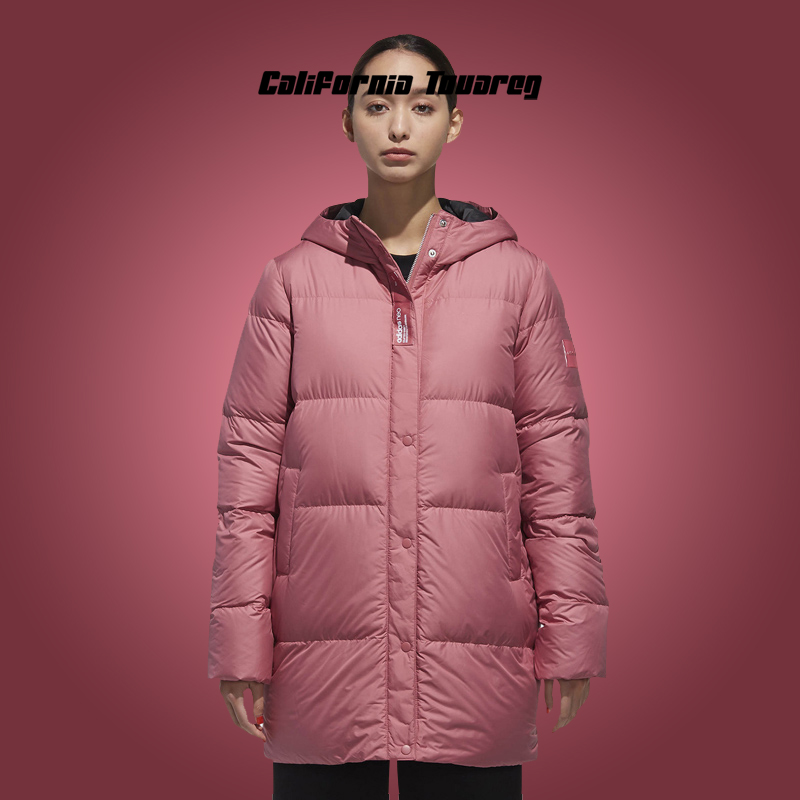 阿迪达斯NEO 秋冬新款女子可折叠加厚粉色面包服运动羽绒服DM4248