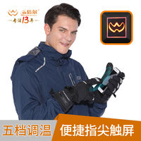 Wenbel temperature control electric gloves touch screen smart charging five fingers hand back heating 10 hours waterproof warm new
