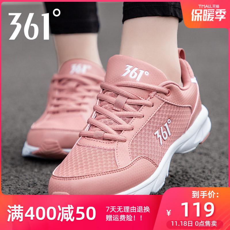 361运动鞋女鞋品牌秋季透气正品学生361度休闲旅游鞋女士跑步鞋 R