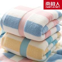 浴巾南极人纯棉全棉成人大号吸水家用儿童男女可爱韩版加大厚柔软