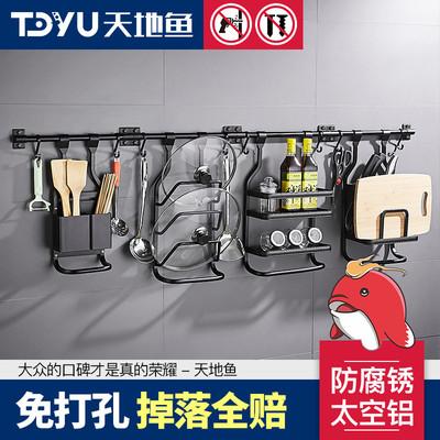 免打孔厨房置物架壁挂厨卫挂件架子刀架调料架用品锅盖收纳架黑色