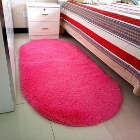 可爱椭圆形地毯地垫家用客厅茶几卧室地毯房间床边地毯床前毯定制