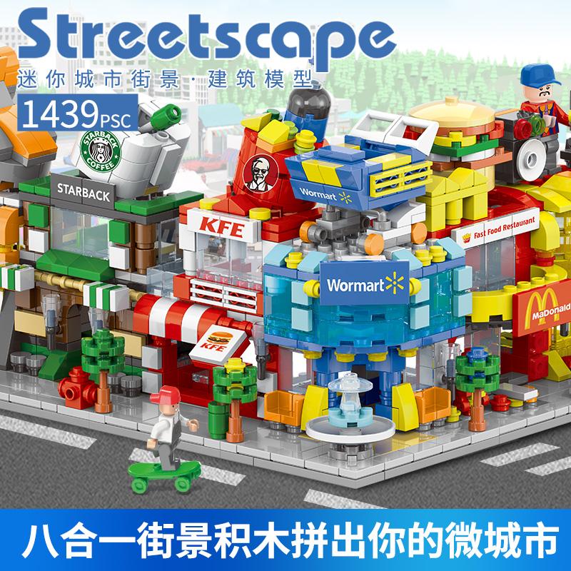 儿童积木迷你街景我的世界益智玩具拼装插小孩3成人6模型8岁樂高