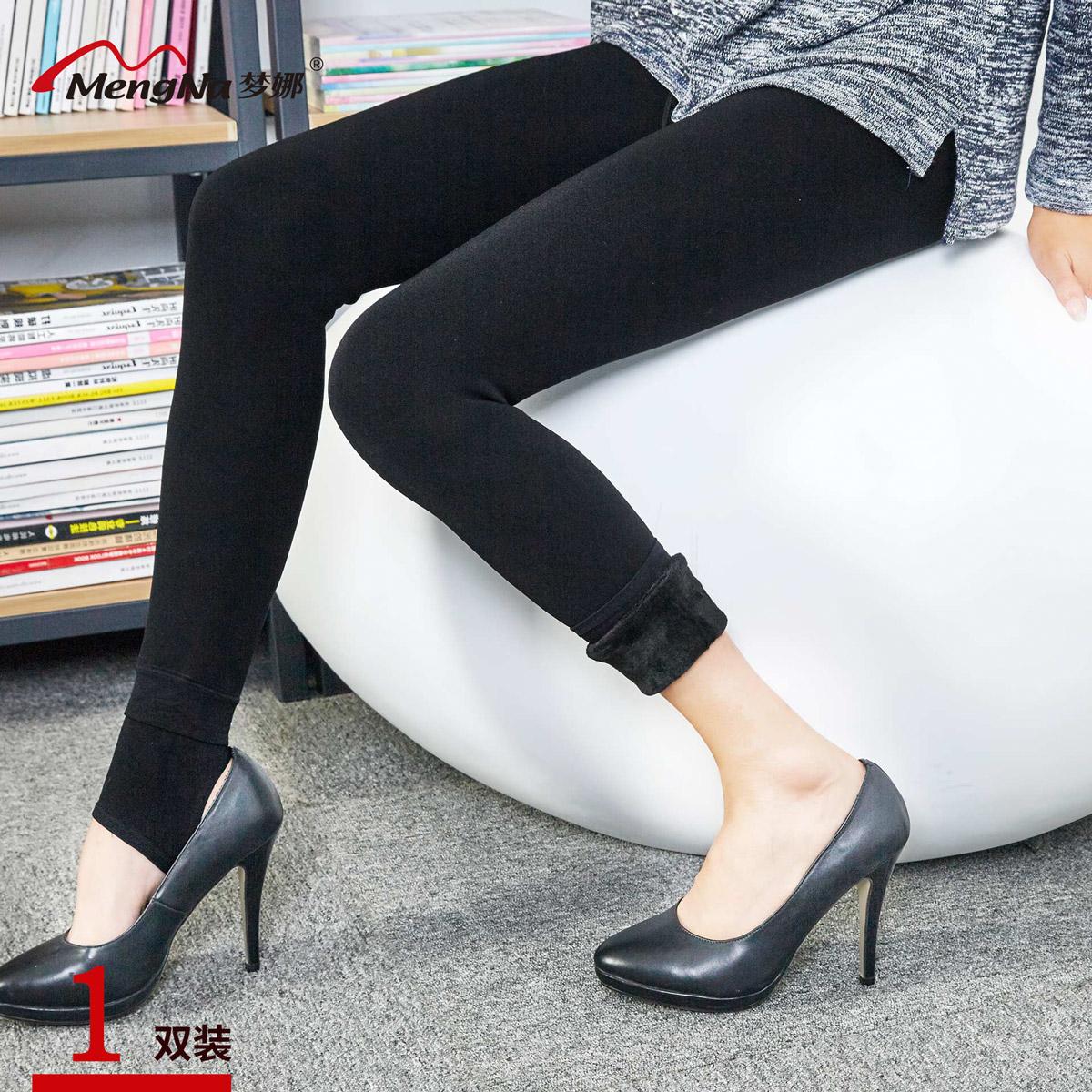 梦娜秋冬新款女士加绒加厚保暖打底裤外穿显瘦踩脚裤袜 聚1