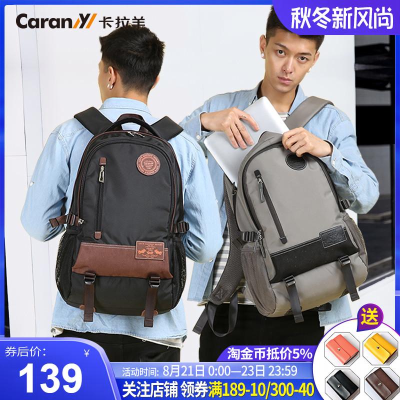 Дорожные сумки Артикул 520983460260