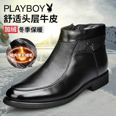花花公子高帮棉鞋男冬季保暖加绒 男士商务正装加厚棉皮鞋男靴子