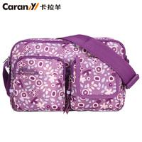 卡拉羊斜挎包女士韩版潮休闲运动单肩包斜跨包中小包女包包旅游包