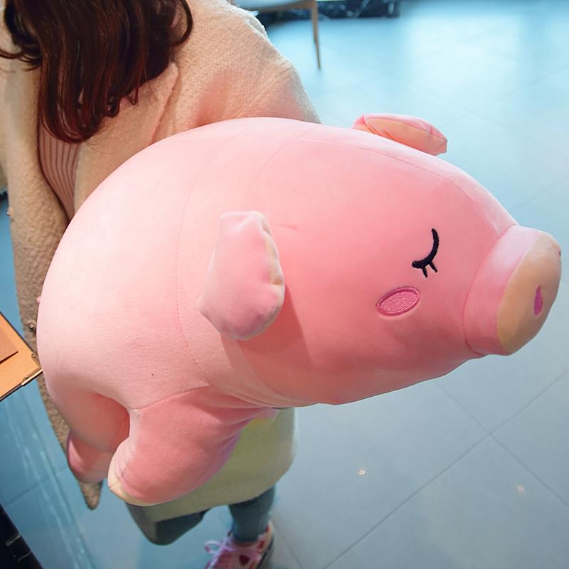 猪毛绒玩具公仔抱枕女生粉色布娃娃