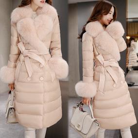 2018新款女装冬装韩版修身收腰中长款羽绒服女粉色长过膝外套加厚