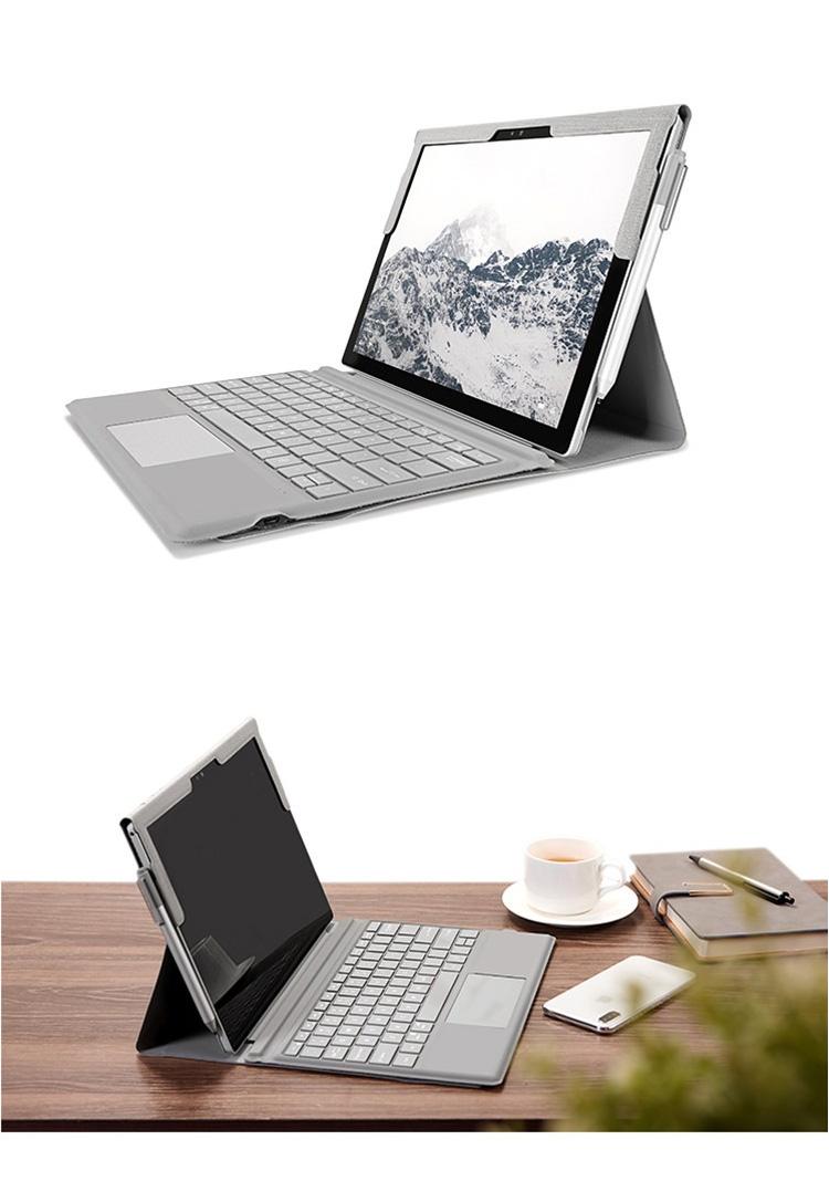 微软surface pro3/4/5/Go代磁力吸附蓝牙超薄原装键盘盖Pro4 Pro6