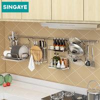 心家宜 厨房置物架304不锈钢厨具收纳厨房挂架挂件刀架砧板碗碟架