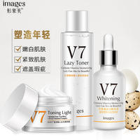 The image of the United States V7 water lazy skin cream moisturizing toner facial essence night trilogy combination