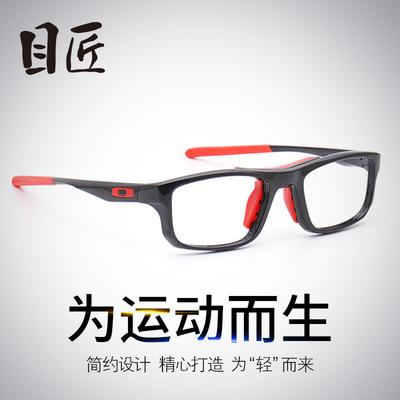 目匠  打专业篮球眼睛装备足球防雾护目镜可配近视男户外运动眼镜