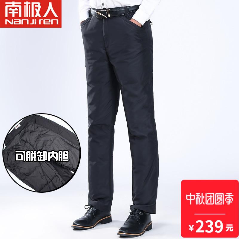男士可拆卸羽绒裤