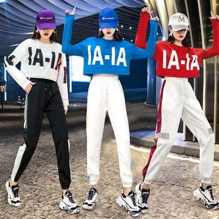 新款嘻哈街舞服装女宽松爵士舞服装JAZZ长袖上衣舞蹈演出服练功服