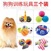 宠物小狗狗玩具磨牙耐咬发声训练泰迪幼犬金毛比熊玩具球宠物用品