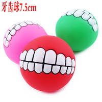 Grinding teeth sound resistant bite rope ball cat pet supplies toys cotton ball cotton rope Teddy VIP big dog dog toy