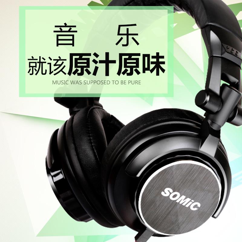 mm音乐耳机